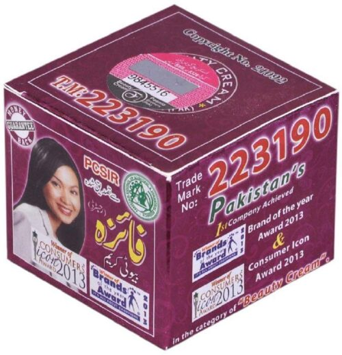 Faiza Beauty Cream, 50g for Skin Whitening Brightening Fairness Night Cream