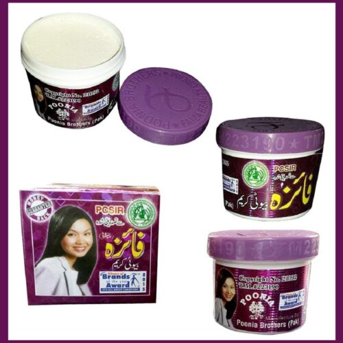 Faiza Beauty Cream, 50g for Skin Whitening Brightening Fairness Night Cream